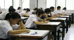 คุณภาพการศึกษาของไทย