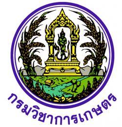 กรมส่งเสริมการเกษตร เปิดสอบบรรจุรับราชการ จำนวน 9 ตำแหน่ง