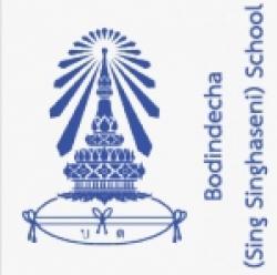 โรงเรียนบดินทรเดชา (สิงห์ สิงหเสนี) เปิดสอบครูอัตราจ้าง 2 อัตรา