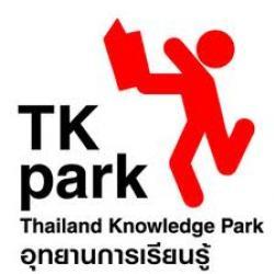 TK park จัดกิจกรรมเทิดพระเกียรติเนื่องในวันมหาธีรราชเจ้า 23-24พ.ย.56 ณ อุทยานการเรียนรู้ TK park ชั้น 8 Dazzle Zone ศูนย์การค้าเซ็นทรัลเวิลด์