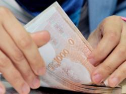 การจัดสรรงบประมาณปี 2556 ค่าตอบแทนฯ ตกเบิก 12 เดือน (เงินปรับเพิ่มค่าจ้างชั่วคราว)