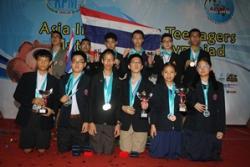 เด็กไทยเจ๋งคว้าแชมป์คณิตศาสตร์เอเชีย