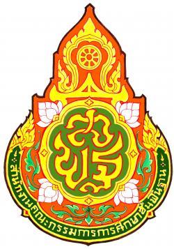 โรงเรียนโพนงามศึกษา เปิดสอบพนักงานราชการ  - รับสมัคร 20-26 มกราคม  พ.ศ. 2557