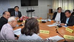 ผลการประชุมคณะกรรมการส่งเสริมการศึกษาเอกชน 1/2557