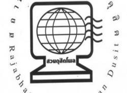 คุณภาพการศึกษาไทยรั้งท้ายอาเซียน
