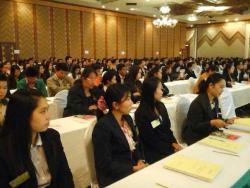 การประชุมปฏิบัติการข้าราชการครูและบุคลากรทางการศึกษาตำแหน่งครูผู้ช่วย