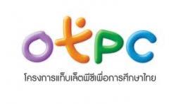 จัดซื้อแท็บเล็ตคึก 10บริษัทไทย-เทศ ร่วมวงประมูล