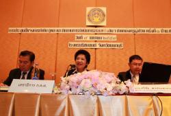 การประชุมชี้แจงการกำกับ ดูแล และติดตามการดำเนินการสอบแข่งขันฯ ตำแหน่งครูผู้ช่วย ครั้งที่ 1 / 2557