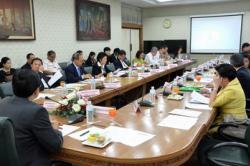 ผลการประชุมองค์กรหลัก 13/2557 วันที่ 21 เมษายน 2557