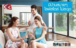สินเชื่อบ้านกรุงไทย...ผ่อนบ้านผ่านบัตร