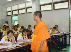 ศน.เสนอตัวสอนคุณธรรมในสถานศึกษา