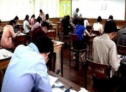 สทศ.รับสมัครสอบวัดความรู้ครูครั้งที่ 2