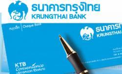 ธนาคารกรุงไทย เปิดสอบรับสมัครงานฝ่ายบัญชี  - รับสมัครถึง 12 กรกฎาคม 2557