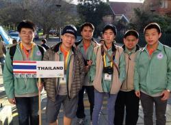 เด็กไทยเจ๋งคว้า 4 เงิน 2 ทองแดงคณิตโอลิมปิกฯ
