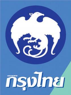 โบนัสเยี่ยม สวัสดิการดี ค่าตอบแทนสูง ธนาคารกรุงไทย รับสมัครพนักงาน 55 ตำแหน่ง สมัครออนไลน์