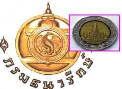 """""""ธนารักษ์"""" ยันเหรียญสิบปี 33 มี 50 ล้านเหรียญ - ร้านงดรับซื้อแล้ว"""