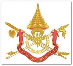 ข่าวสำนักงานรัฐมนตรี 191/2557 ประกาศแต่งตั้งรัฐมนตรี