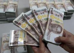 ข้าราชการ 1.98 ล้านเฮ! ครม.เห็นชอบปรับเงินเดือน - ขยายเพดานเพิ่ม