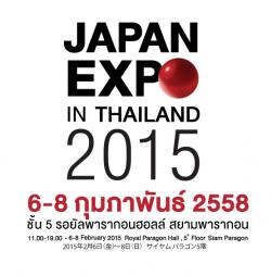 JAPAN EXPO IN THAILAND 2015 สัมผัสงานศิลป์แนวดิจิตอลอาร์ต สร้างจินตนาการไร้ขีดจำกัด 6-8 กุมภาพันธ์ 2558 ณ รอยัลพารากอนฮอลล์ ชั้น 5 สยามพารากอน