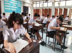 นักเรียนไม่เอาโอเน็ตตัดสินจบช่วงชั้น