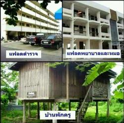 แห่แชร์ภาพเปรียบเทียบบ้านพักครู-ตำรวจ-พยาบาล