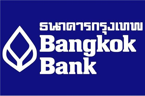 เชิญเลยธนาคารกรุงเทพฯ รับ 620 อัตรา วุฒิปวส./ วุฒิปริญญาตรีทุกสาขา /บัญชี บริหารธุรกิจ ศึกษาศาสตร์ หรืออื่นๆ