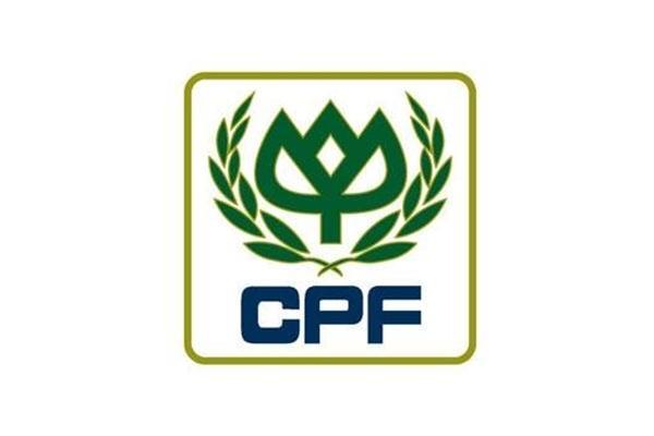 CPF บริษัท เจริญโภคภัณฑ์อาหาร จำกัด (มหาชน) เปิดรับพนักงานรับทั่วประเทศ 181 อัตรา