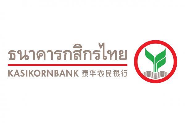 ธนาคารกสิกรไทย รับพนักงานวุฒิปริญญาตรีทุกสาขา สมัคร Online