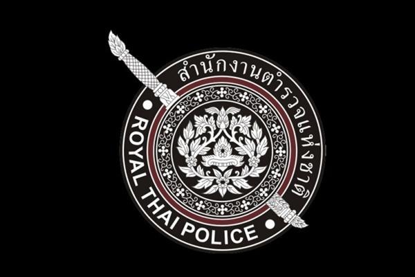 สำนักงานตำรวจแห่งชาติ เปิดสอบพนักงานราชการ ไม่ต้องผ่าน ภาค ก 10 อัตรา สมัคร 6-12พ.ค.58