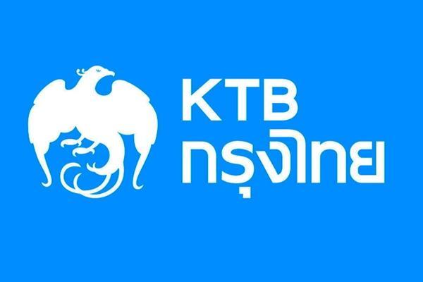 เปิดรับจำนวนมาก หางานคลิกเลย! ภาคอีสานและพื้นที่ใกล้เคียง KTB ธนาคารกรุงไทย รับพนักงานประจำ สมัคร 6-29พ.ค.58