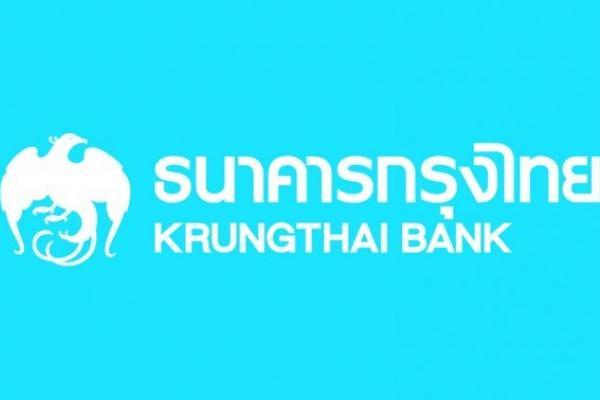 ธนาคารกรุงไทย เปิดสรับสมัครงาน วุฒิการศึกษาระดับปริญญาตรีขึ้นไป  ตั้งแต่บัดนี้-28 พ.ค.2558