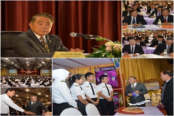 การประชุมผู้บริหารสถานศึกษา สังกัด สอศ. ครั้งที่ 3/2558