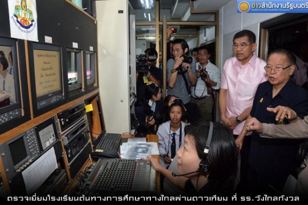"""มิติใหม่การศึกษา เดินหน้า TEPE Online พัฒนา """"ครู"""" สนับสนุน """"ครูตู้"""" พัฒนาเด็กไทยอย่างเท่าเทียม"""