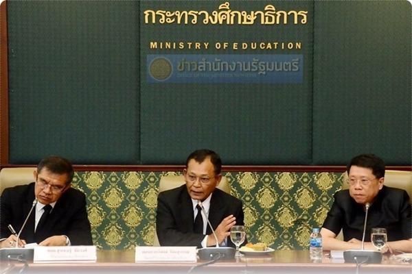 ข่าวสำนักงานรัฐมนตรี 455/2558 ผลประชุมองค์กรหลัก 16 ธ.ค.2558