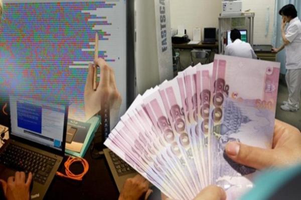 """""""5 อาชีพ"""" เงินเดือนสูงสุดและต่ำสุด ในไทย ที่นักศึกษาต้องรู้"""