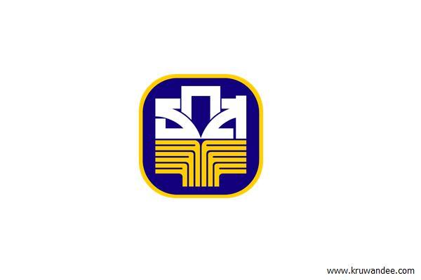 (วุฒิไม่ต่ำกว่าปริญญาตรี) ธนาคาร ธ.ก.ส. ประกาศรับสมัครผู้จัดการธนาคาร ประจำปี 2560