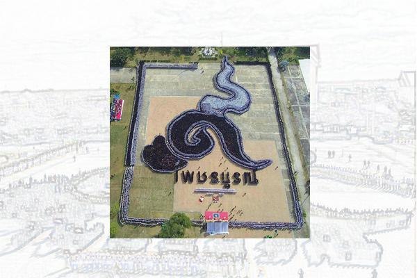 พสกนิกรเพชรบูรณ์ 6,000คน แปรอักษรแสดงความอาลัย พระบาทสมเด็จพระปรมินทรมหาภูมิพลอดุลยเดช