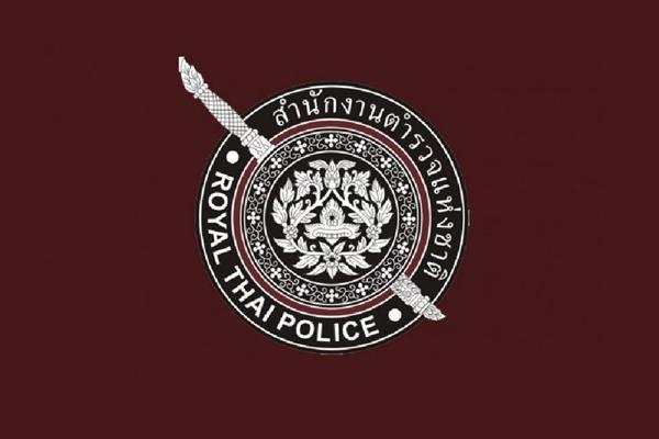 ข่าวดี! สำนักงานตำรวจแห่งชาติ เปิดรับสมัครสอบตำรวจ790 อัตรา