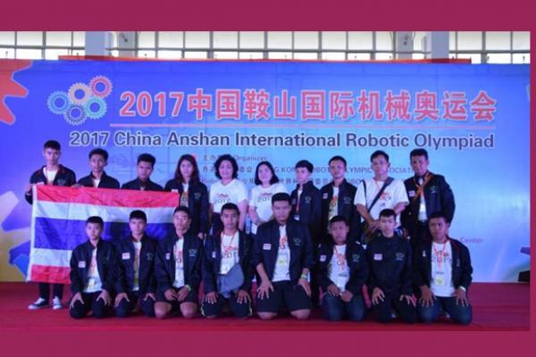 เด็กไทยคว้าแชมป์ 7 ประเภท แข่งหุ่นยนต์นานาชาติที่จีน