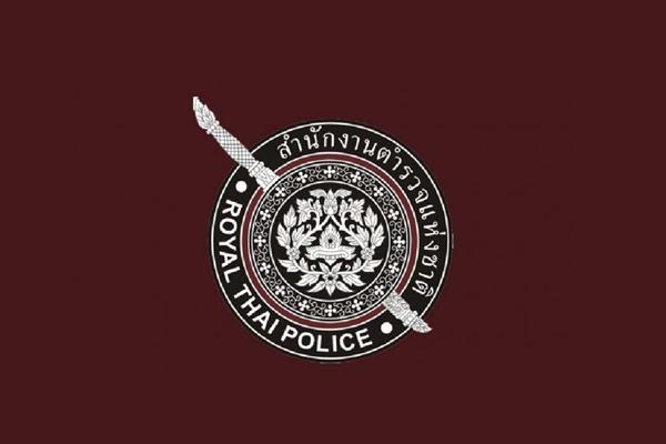 สตช.เตรียมเปิดรับสมัครเป็นนักเรียนนายสิบตำรวจ(นสต.) 5,000 อัตรา เร็วๆนี้