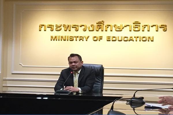 """""""ณัฏฐพล"""" ลั่นใช้หลักบริหาร ดันการศึกษาไทย"""