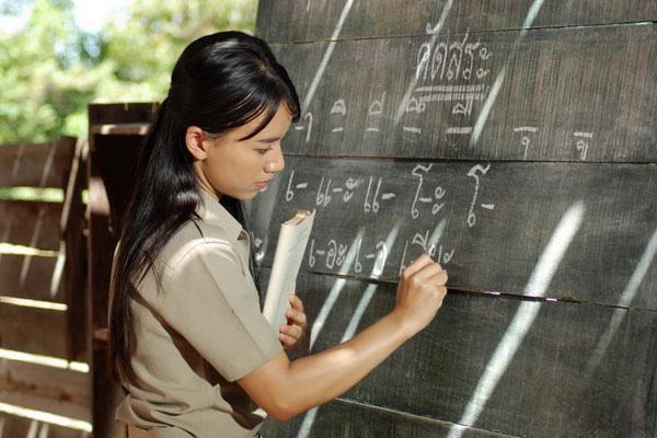 กศจ.เพชรบูรณ์ เรียกบรรจุครูผู้ช่วย รอบที่ 9 จำนวน 23 อัตรา