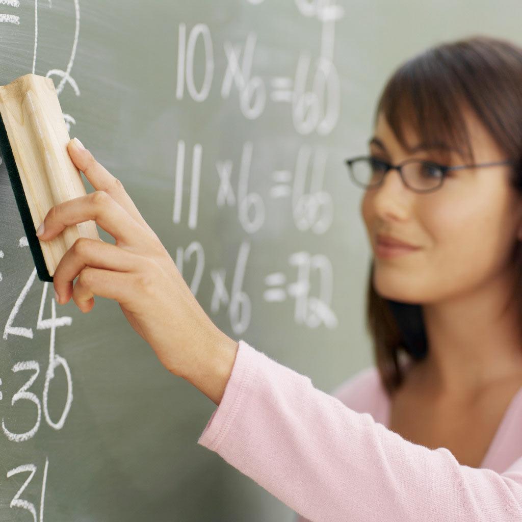 ติวคณิตศาสตร์ ติวสอบ ภาค ก. ความรู้ความสามารถทั่วไป