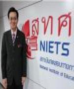 สทศ.เพิ่มมาตรการกันทุจริต O-NET