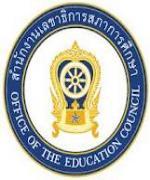 สำนักงานเลขาธิการสภาการศึกษา เปิดสอบบรรจุรับราชการ