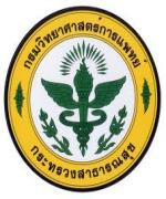 กรมวิทยาศาสตร์การแพทย์  เปิดสอบบรรจุข้าราชการ ตำแหน่งเภสัชกรปฏิบัติการ 6 ตำแหน่ง