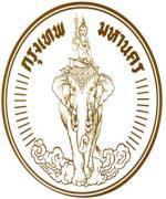 ด่วน!!! สำนักงานคณะกรรมการข้าราชการกรุงเทพมหานคร (สำนักงาน ก.ก.) เปิดสอบรับราชการ 15 ตำแหน่ง - รับสมัคร 8-30 พ.ค.2556