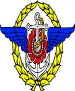 กองบัญชาการกองทัพไทย เปิดสอบบรรจุรับราชการ ประจำปี 2556  จำนวน 125 อัตรา  - รับสมัคร  วันที่ 1 - 28 เมษายน 2556