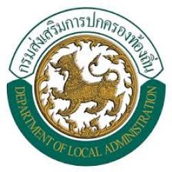 องค์การบริหารส่วนตำบลสำราญ เปิดสอบบรรจุรับราชการ จำนวน 8 อัตรา - รับสมัคร 20 พ.ย. - 12 ธ.ค.2556
